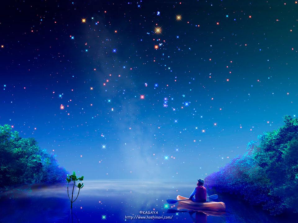Ютака Кагая Плавание под звездным небом