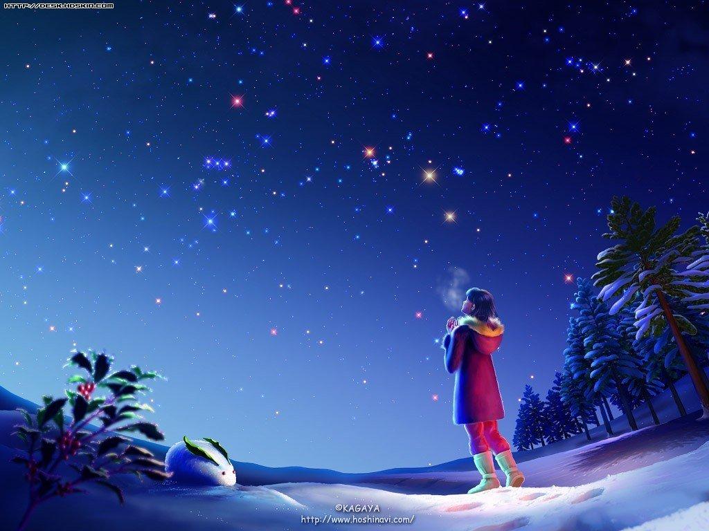 Кагая, Звездная ночь