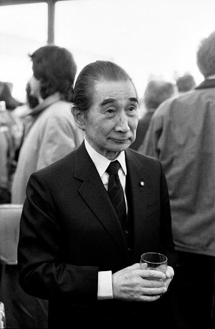 Японский Архитектор Кензо Танге