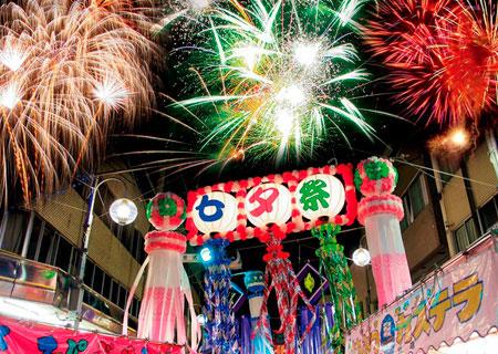 Японский традиционный праздник Танабата