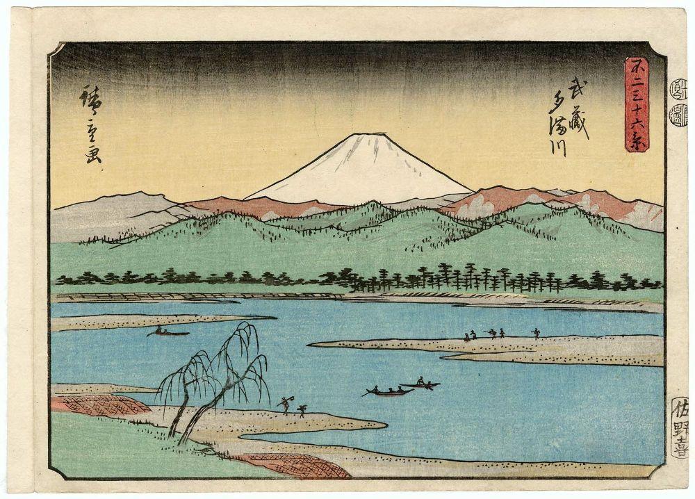 Хиросигэ Река Тама