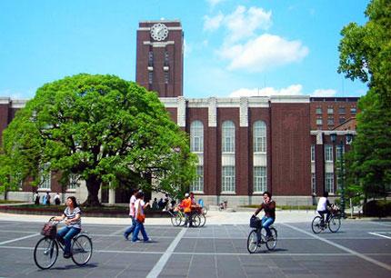 Университет в Киото