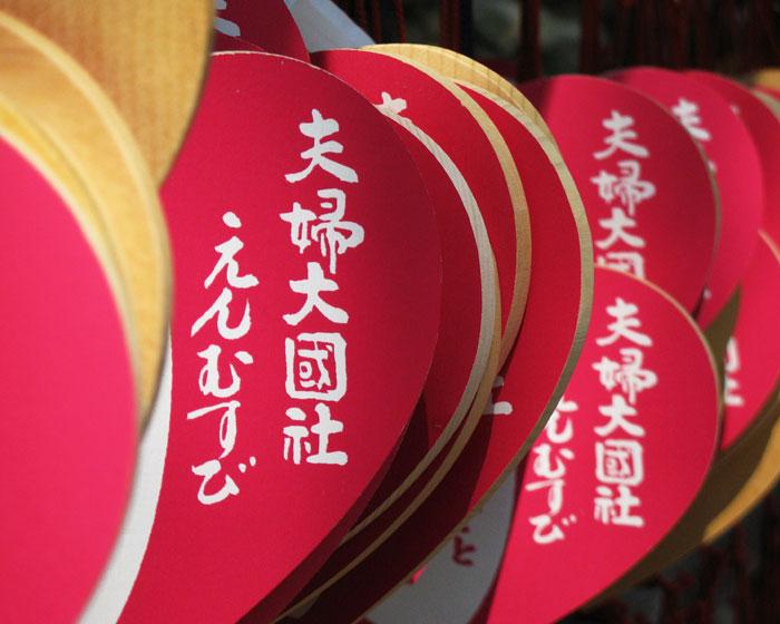 Синтоистское святилище Касуга тайся 春日大社 / Таблички эма (絵馬) обращение к божеству></a> <span class=
