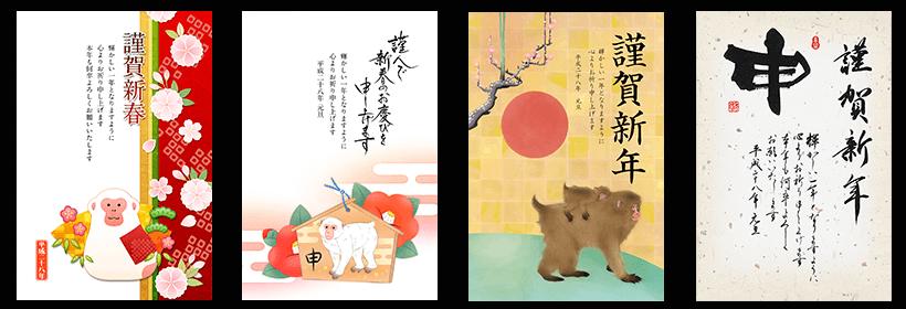 Новогодние открытки в Японии
