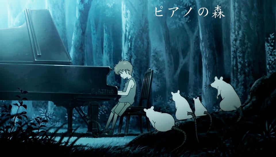 Аниме Фортепианный лес или Рояль в лесу. Piano no mori