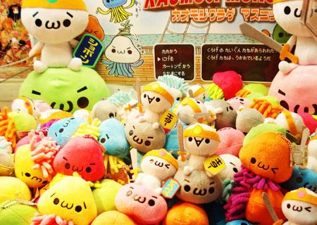 Каомодзи или ТОП 20 самых популярных в Японии смайликов